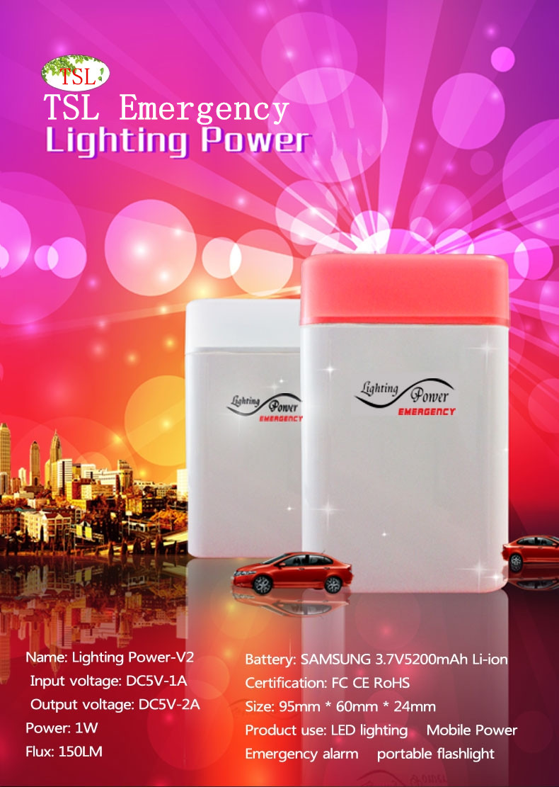 Power bank phoner charger dodge Lighting Power Emergency rad SOS flashing 5200mah