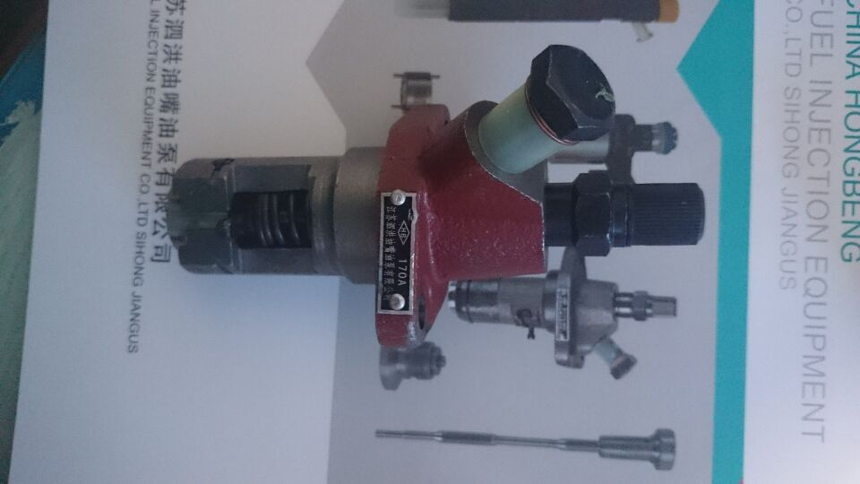 agricultural machinery spare parts S1100 pump with best quality