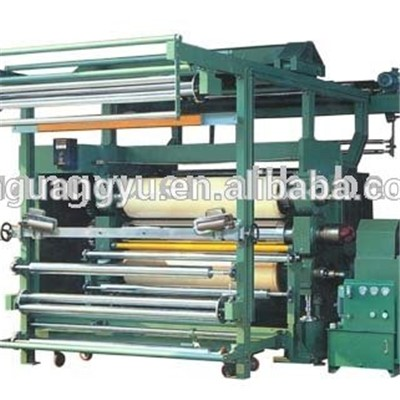PVC Film Calendering Machine