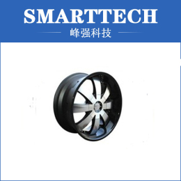 Computer Fan Plastic Parts Moulding Supplier