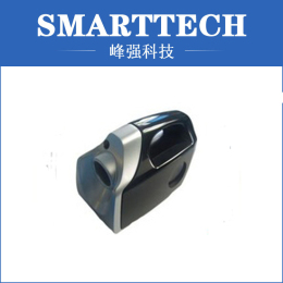 Electric Iron Plastic Parts Mold Design