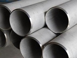 2507 Stainless Steel Pipe