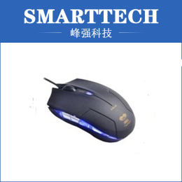 Computer Accessory Mouse Shell Plastic Mould
