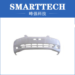 Upscale Car Plastic Accessory Injection Mould
