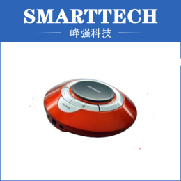 High Tech Red Color MP4 Plastic Enclosure Mould