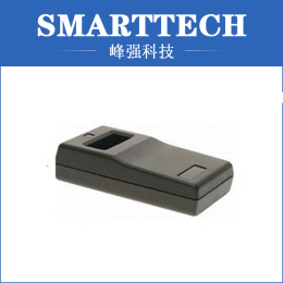 Supermarket Device Pos Machine Shell Mould