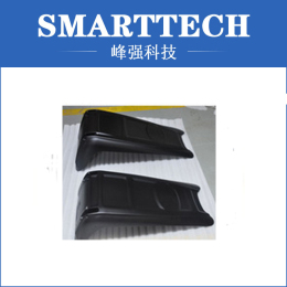 Double Cavity Black ABS Plastic Parts Mould