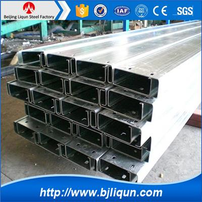 China Factory Export Hot Sale C Purlin