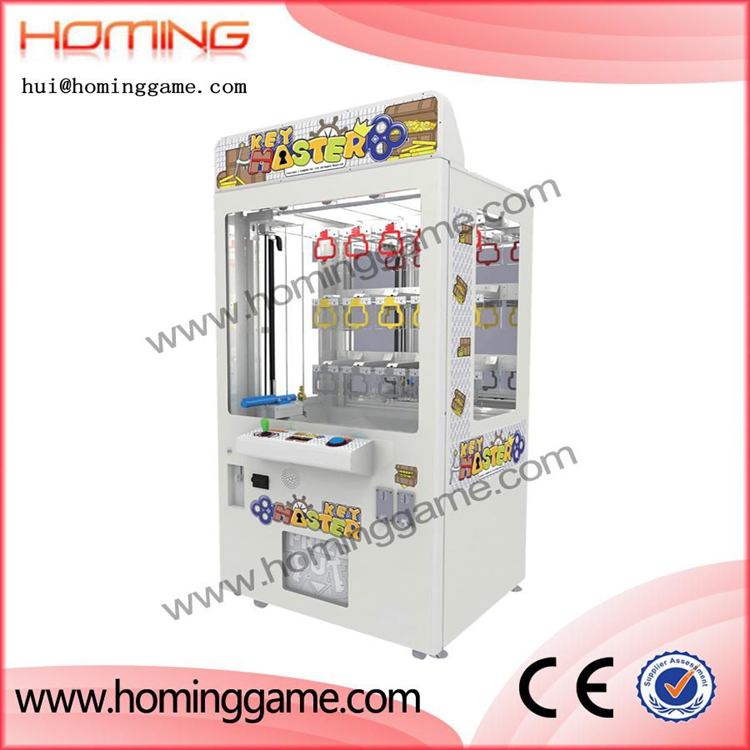 Newest mini Key master game machine/hot sale coin operated prize machine key