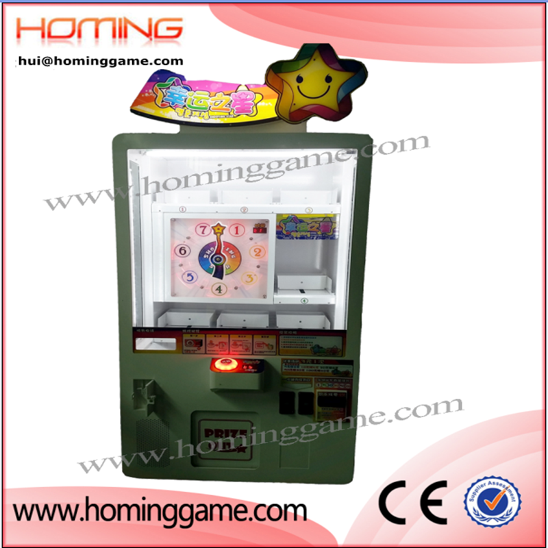 Prize vending game machine - Lucky star