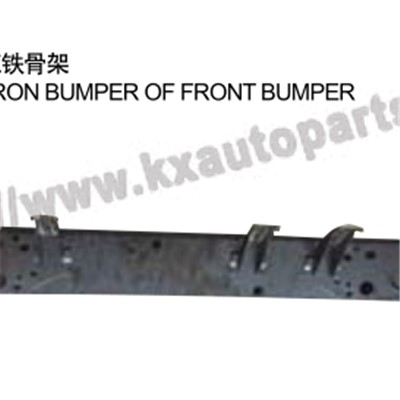 TOYOTA HILUX REVO INNER IRON BUMPER OF FRONT BUMPER