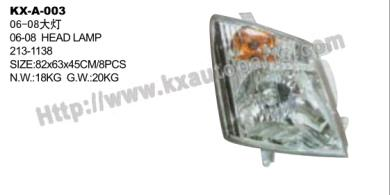 ISUZU D-MAX 2006 HEAD LAMP