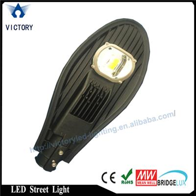 COB 50w LED Street Light