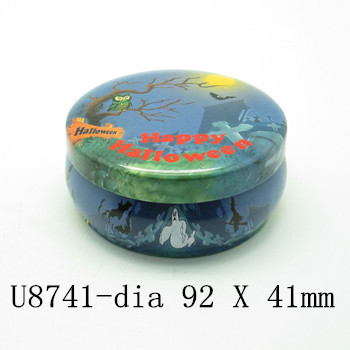 U8741 Candy Container
