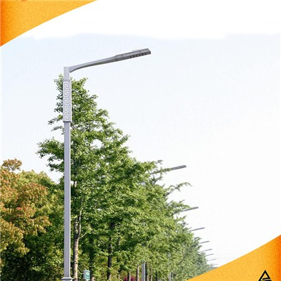 Widely Used LED Street Light