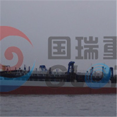 3500cum TSHDtrailer Suction Hopper Dredger
