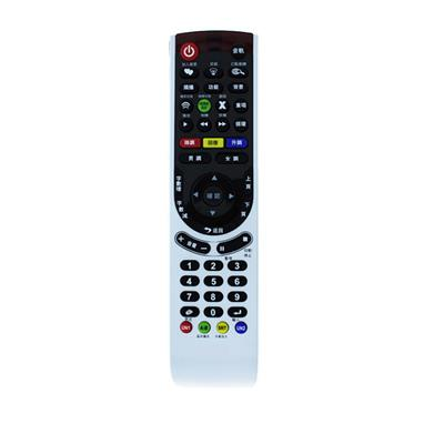 Super Quality New Style Common Remote Control