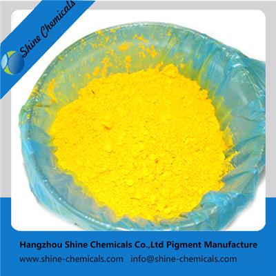 CI.Pigment Yellow 12-Benzidine Yellow G-P