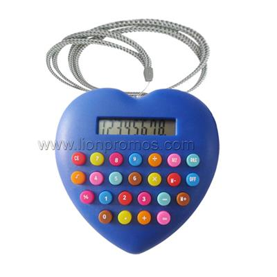 Kids Candy Candy Calculator