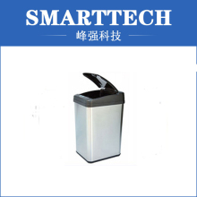 Plastic Dustbin Cover Mould China Makers