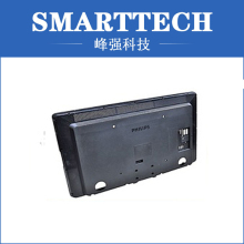Good Quality Computer Monitor Shell Plastic Mould Factory