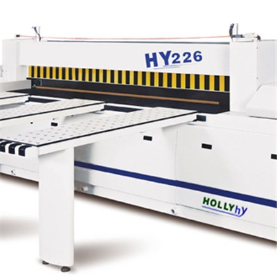 Hy226 Reciprocating Saw