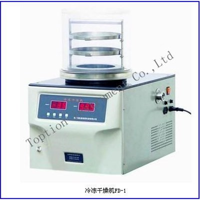 Ordinary Type Vacuum Freeze Dryer