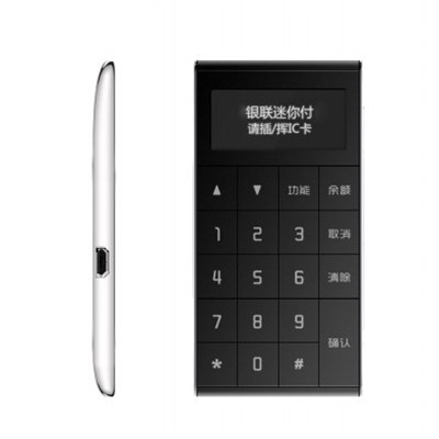 Mobile Smart Card Reader