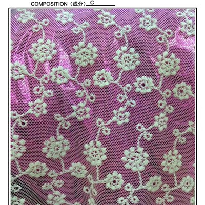African Embroidered Lace Fabric By The Yard (S8060)