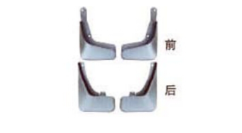 For EC-7 SEDAN Car Mud Guard