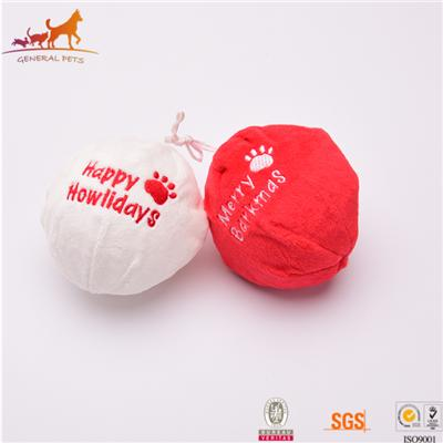 Holiday Stuffed Puppies Plush Ball