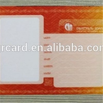 Access Control Card TK4100