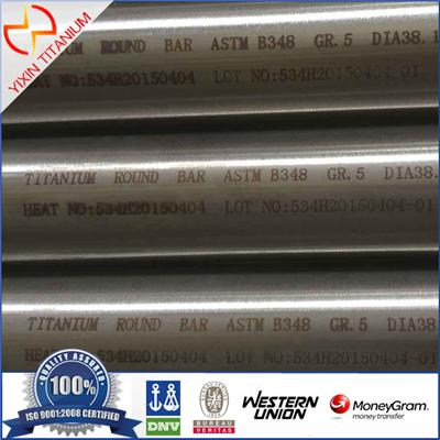 ASTM B348 Grade2 Rod For Petroleum In Stock
