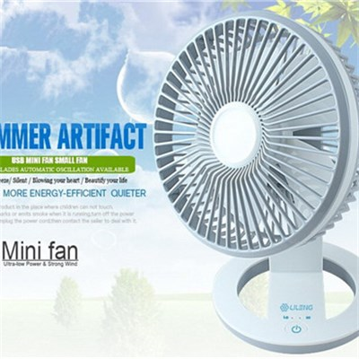 7inch Oscillating Fan(Lileng-828s)