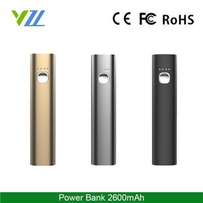 2016 Christmas New Hot Items For Best Power Bank External Battery Charger, Best Quality Gift Power Bank