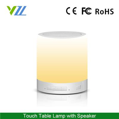 Battery Operated Touch Table Lamp With Bluetooth Speaker