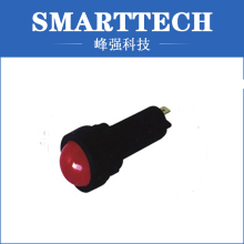 Energy Saving Plastic Cover Led Light