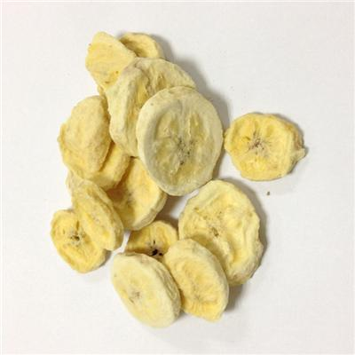 Freeze Dried Organic Banana