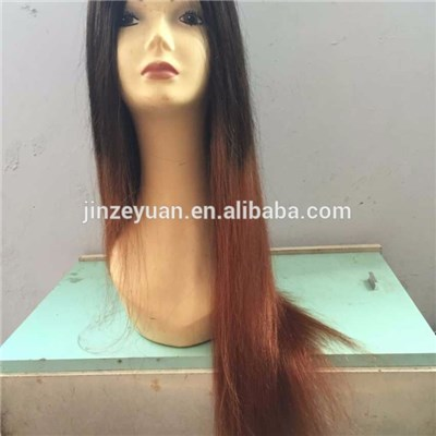 Brazilian Hair Front Lace Wig