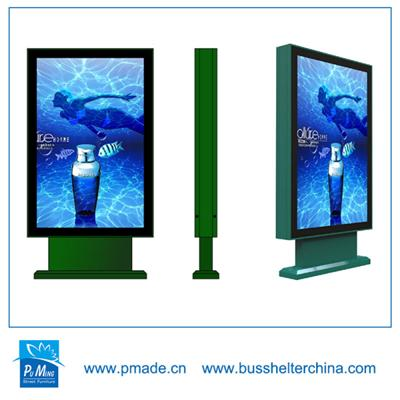 outdoor advertising light box price