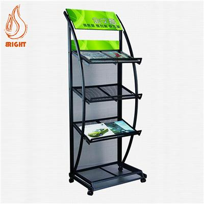 Metal Brochure Display Stand