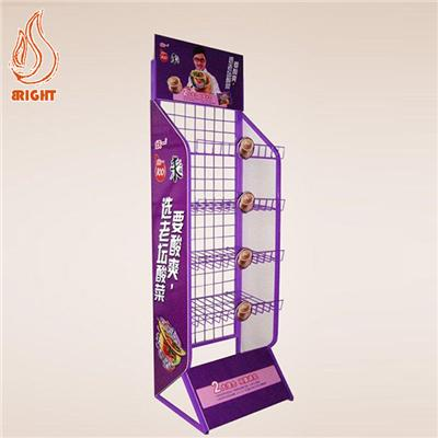 Metal Food Display Stand