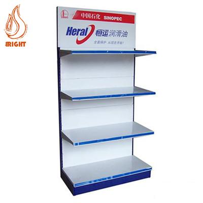 Metal Lubricating Oil Display Rack