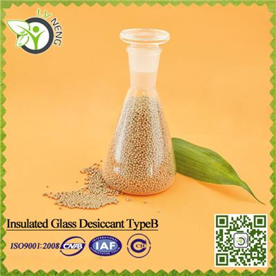 Insulated Glass Desiccant Type B