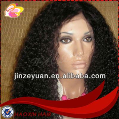 Kinky Curly Wig For Black Woman