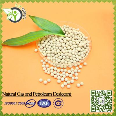 Molecular Sieve For Natural Gas And Petroleum