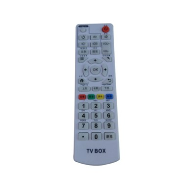 High Quality TV remote Control For TV box