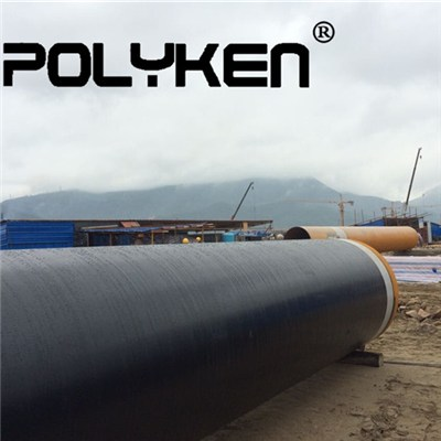 Polyken Pipe Butyl Rubber Wrap Tape
