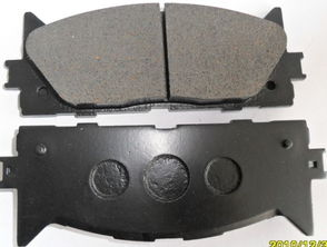 Brake Pad 29165 For IVECO