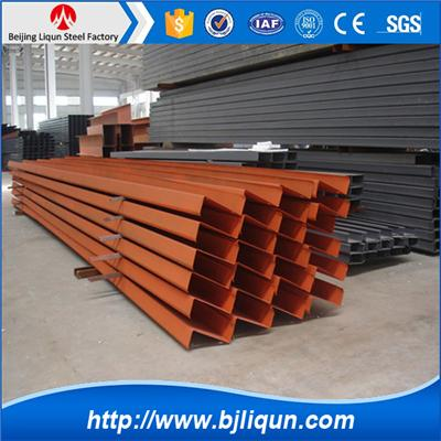Painting Z Section Steel